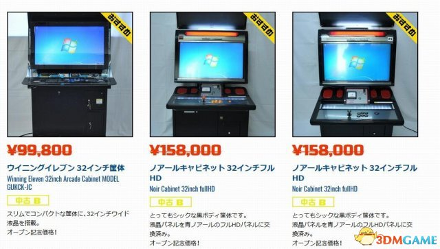 可以投币玩steam游戏,最低售价1100元