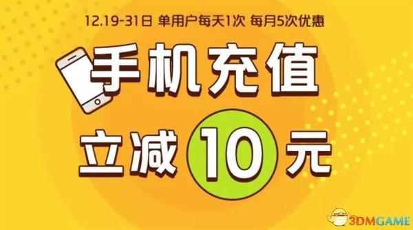 中国银联提出移动支付APP云闪付 提供充话费优惠