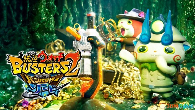 <b>日本游戏硬件周销量 《超级马里奥奥德赛》得第二</b>