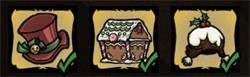 饥荒冬季盛宴活动结束 新增套装挂饰一览