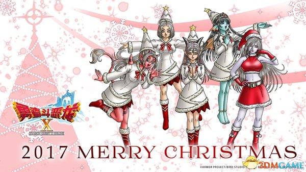勇者斗恶龙X圣诞壁纸发布 28日新版开放90级上限