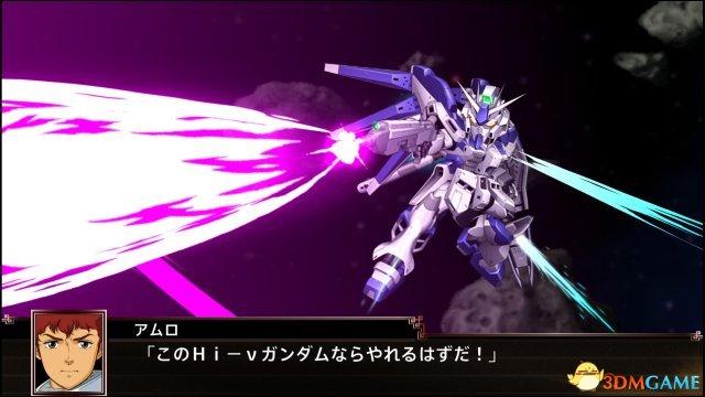 《超级机器人大战X》海量截图 帅气机体纷纷亮相