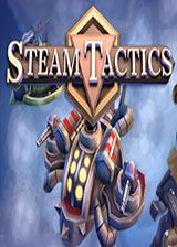 蒸汽策略 英文免安装