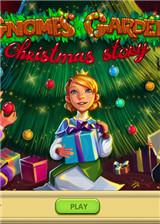 侏儒花园:圣诞节故事 英文免安装版