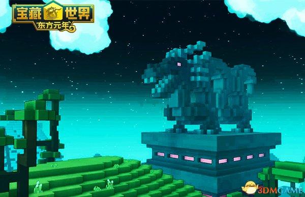 偶遇兵马俑 《宝藏世界》开启中国风沙盒元年