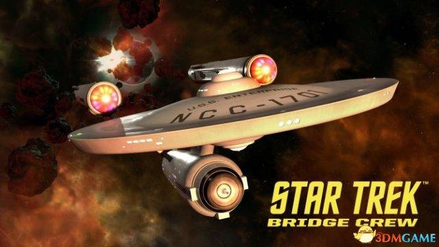 VR游戏《星际迷航:舰桥船员》可以不用VR运行了