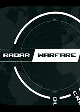 雷达战争 英文免安装版