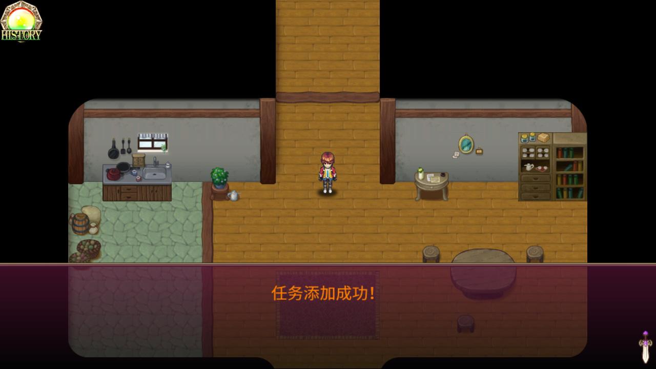 幽灵传说 中文截图