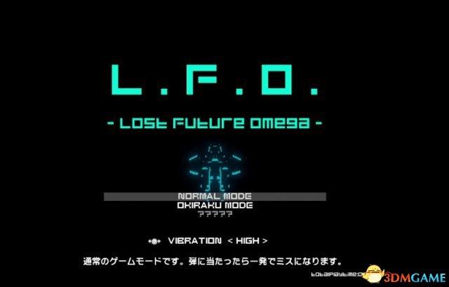 奇幻射击Switch《L.F.O. LostFutureOmega》公布