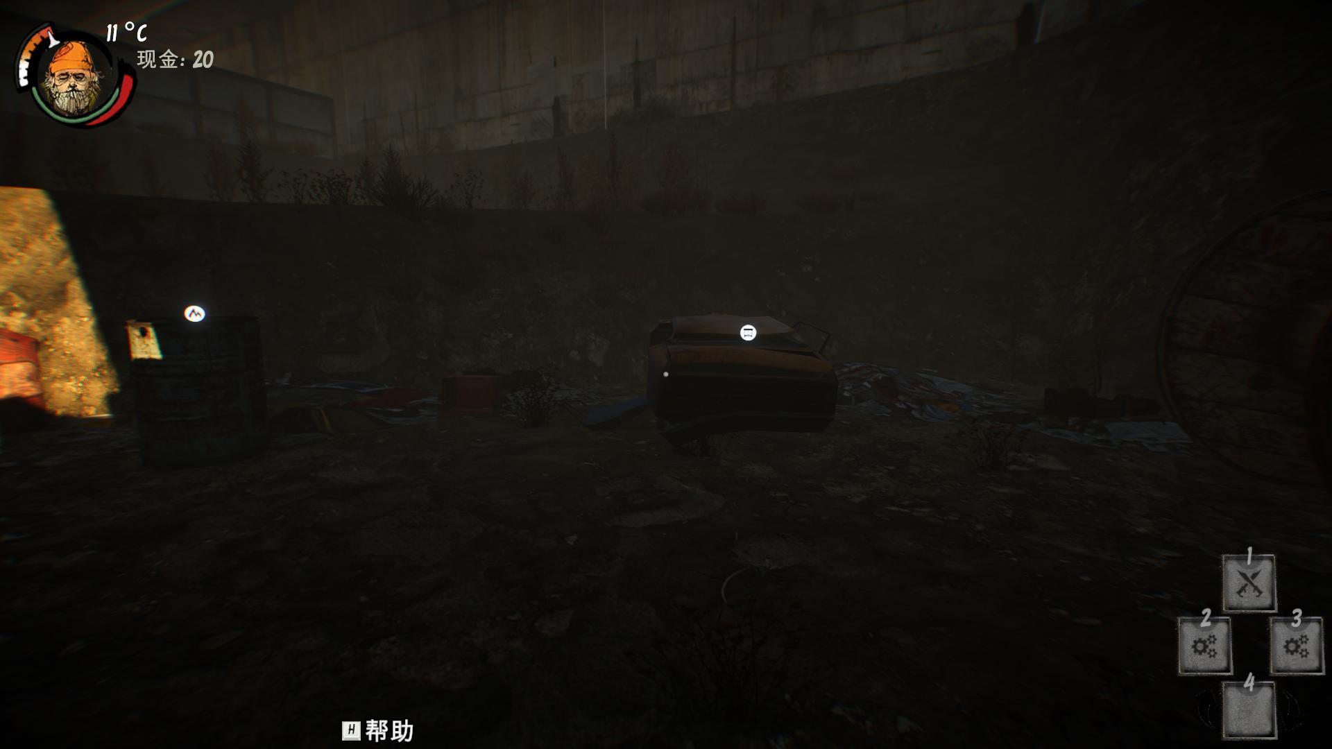 《流浪汉:艰难的生活》v1.02.006免安装中文版