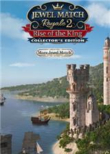 皇家宝石消除2 英文免安装版