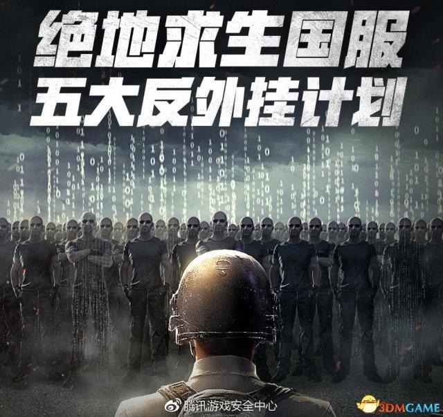 551144.com永利 1