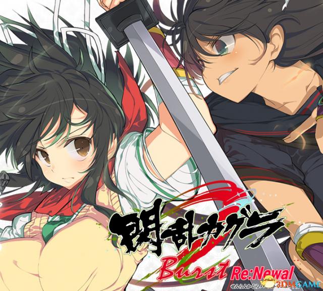 PS4《闪乱神乐爆裂Re:Newal》新角色&忍法公开