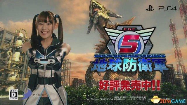 日本女優出演《地球防衛軍5》廣告 慶祝銷量裡程碑