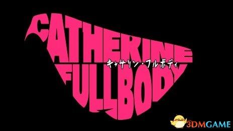 话题新作《凯瑟琳Full Body》最新角色&系统公开