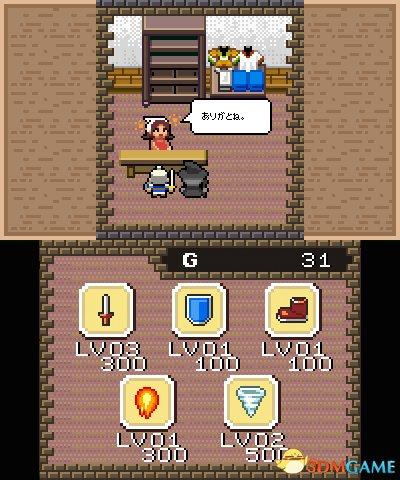 滿屏遊戲性!3DS創意新作《魔女和勇者3》正式上線