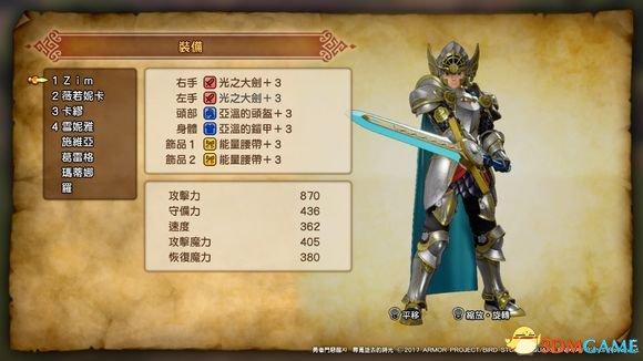 勇者斗恶龙11全人物加点分析 DQ11角色怎么加点