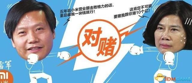 董明珠:格力手机不成功?网友:好不好您没数吗