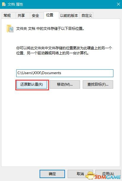 侠盗猎车5socialclub代码9解决办法 GTA5code9