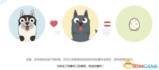 基于Achain公链开发的加密狗让虚拟电子宠物更好玩