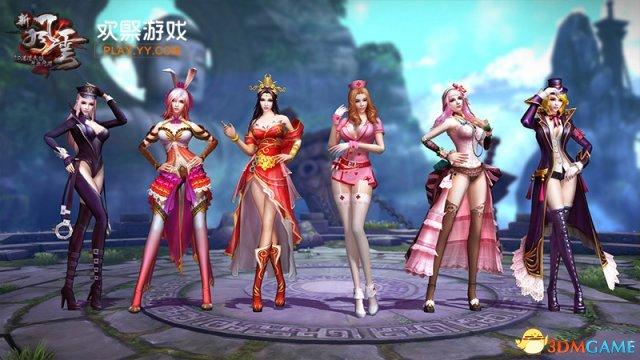 领土之战胜者为王,《新风云》特色帮派玩法逐鹿江湖