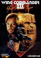 银河飞将3:虎之心 GOG版 英文免安装版