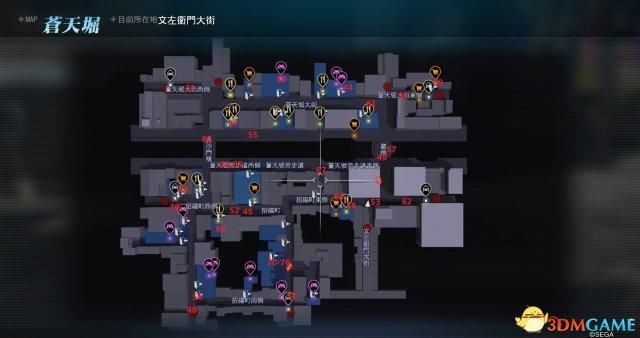 如龙极2全支线触发位置一览 如龙极2支线任务在哪接