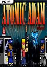 原子亚当 英文免安装版