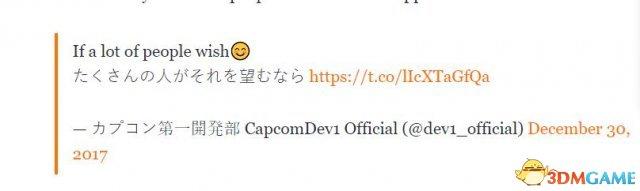 Capcom暗示新的《恐龙危机》游戏 第四代有望