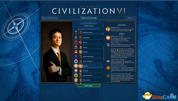 文明6 v1.0.0.194杰克马马云中国领袖MOD