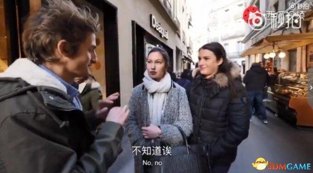 法国小哥恳求马化腾:快用微信解救落后的法国