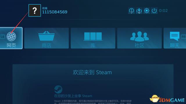steam社区无法正常登入解决办法介绍