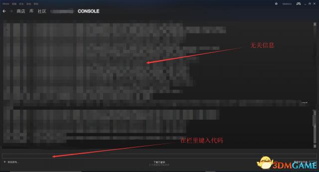 steam118错误怎么解决