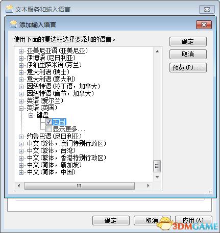 使命召唤14二战win7键盘失灵怎么修复