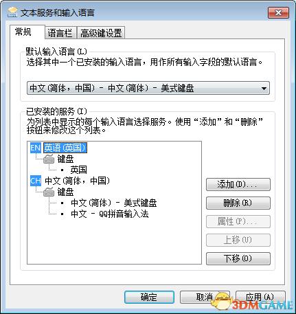 使命召唤14二战win7键盘失灵修复方法介绍