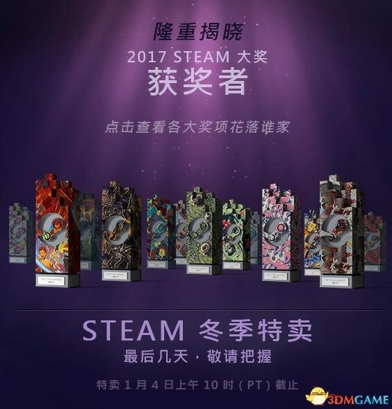 《茶杯头》获2项大奖 17年STEAM大奖获奖名单揭晓