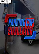 违章停车模拟器 英文免安装版