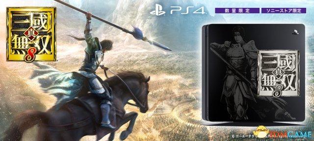 《真三国无双8》将推出限定版PS4同步游戏发售