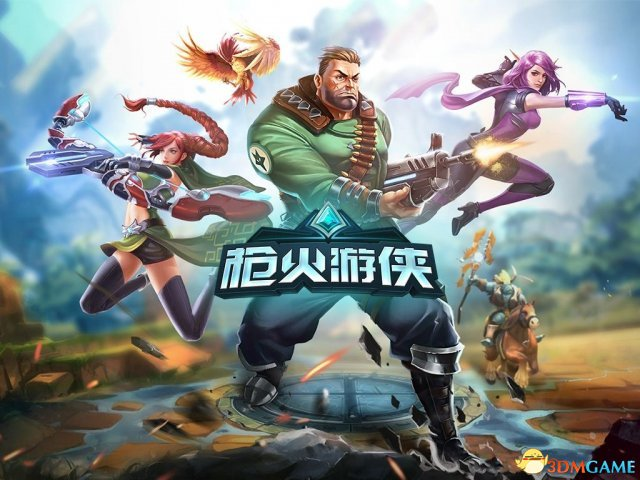 《枪火游侠》开辟商决定将为任天堂Switch创造游玩