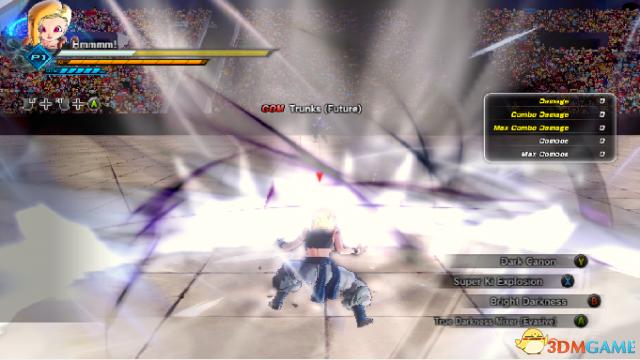 龙珠:超宇宙2 v1.08真·暗黑混力场技能MOD