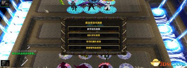 魔兽争霸3 1.24仙魔传说 v1.04正式版