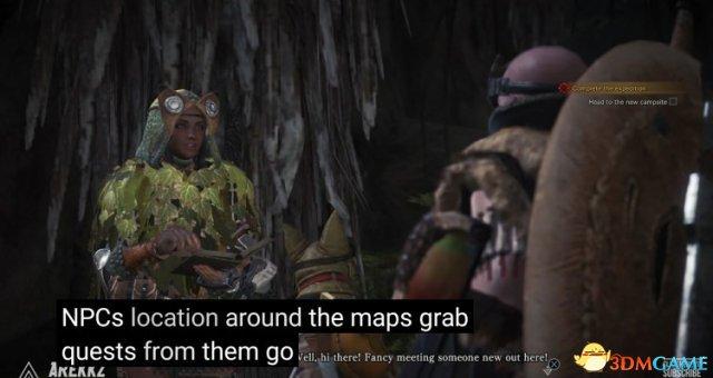 怪物猎人世界冒险模式介绍