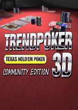 流行扑克3D社区版 英文免安装版