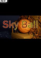 天空球 英文免安装版