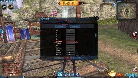 新流星搜剑录游戏界面设置介绍