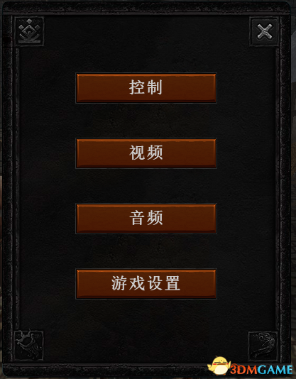 领地人生MMO设置中文方法 领地人生MMO怎么设置中文