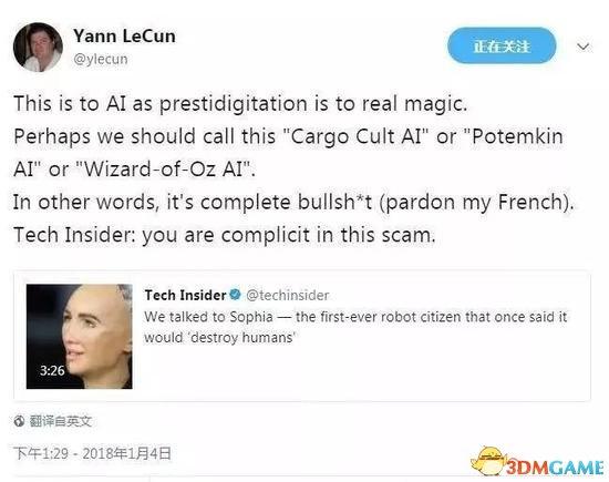 AI大神怒喷机器人索菲亚 这样的骗局简直太可恶