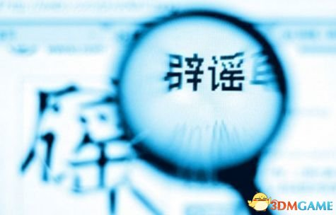 """2017十大""""科學""""讕言榜公佈:量子隱身榜上聞名"""