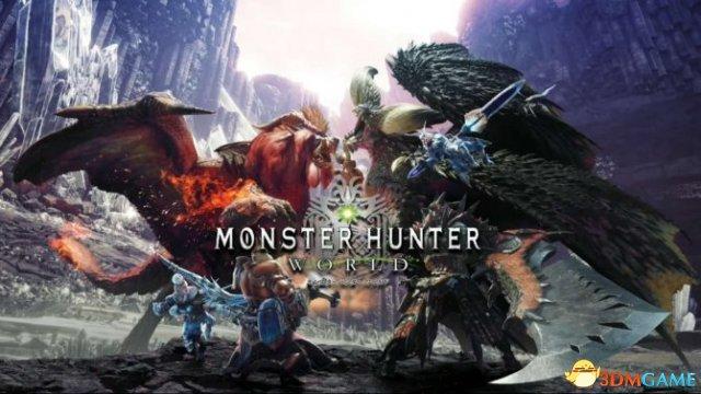 《怪物猎人世界》亚马逊预约销量惊人 全世界都爱