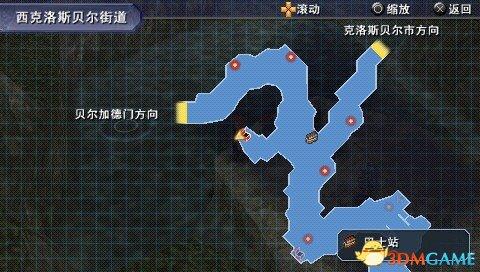 英雄传说零之轨迹全钓鱼地点图片一览